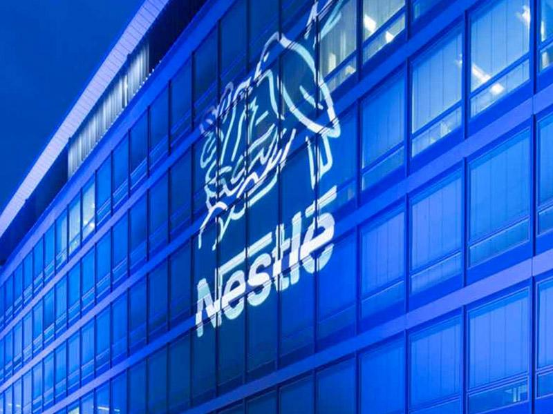 Nestle-envoltura-reciblabe